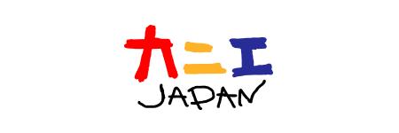 カニエJAPAN株式会社